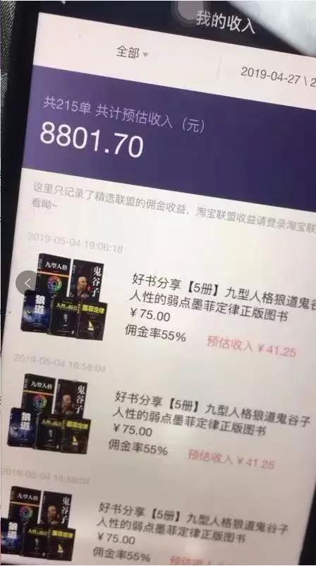 http://vip.ichuangmi.com/attachment/images/3/2019/06/foR7WwGRwYUrFi1zrWorOR9O17zA7o.jpg