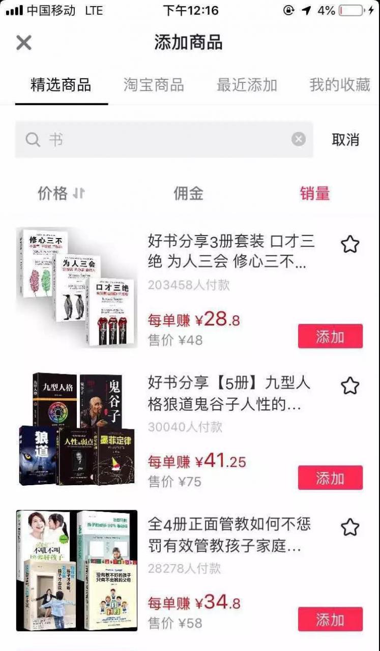 http://vip.ichuangmi.com/attachment/images/3/2019/06/nMRn66uNA9X9G9c7ea9Z9rkRrWNKz6.jpg